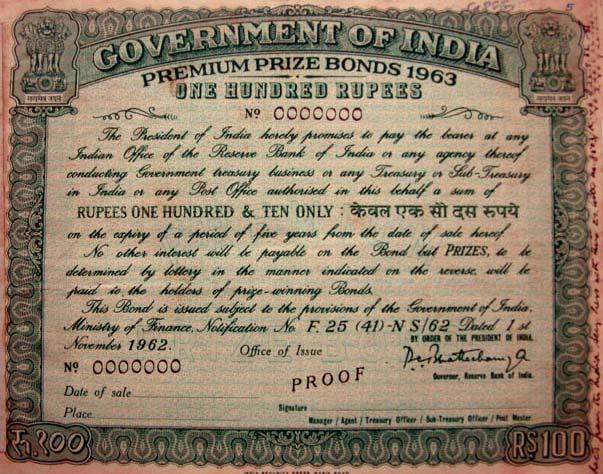 Money Market - Treasury Bill