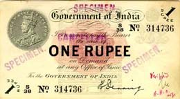 Image : Rupee One - Obverse
