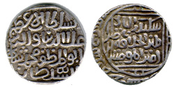 Coins of the Khiljis
