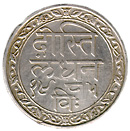 Coins of Udaipur-Rupee