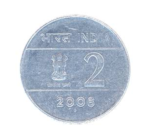 Two Rupee Coin New