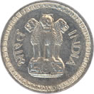 Fifty Paise