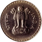 Rupee One Obverse