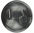 Rupee One Reverse