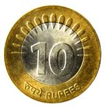 Ten Rupees Reverse