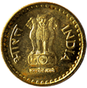 Five Rupees Obverse