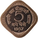 Five Naye Paise 