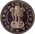Half Rupee  Obverse