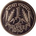 Half Rupee Reverse