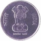 Rupee One Obverse