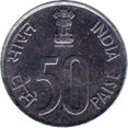 Fifty Paise Obverse