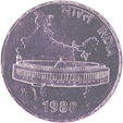 Fifty Paise Reverse