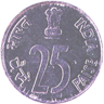 Twenty five Paise