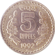 Five Rupees Reverse