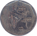 Two Rupees Reverse