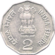 Two Rupees Obverse
