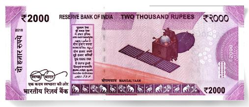 2000 Banknotes