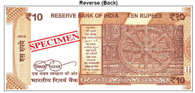 salient features of rbi The banking regulation act, 1949 is a legislation in india that regulates all banking firms in india passed as the banking companies act 1949, it came into force from 16 march 1949 and changed to banking regulation act 1949 from 1 march 1966 it is applicable in jammu and kashmir from 1956.