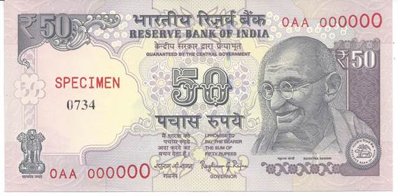 new twenty and fifty notes images of indian