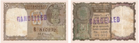 Government of India - Rupee One