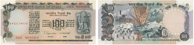 Agricultural endeavour on Rs. 100