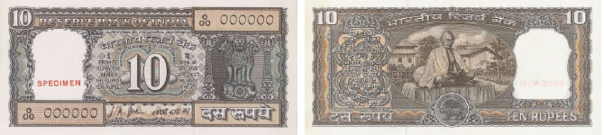 Mahatma Gandhi Centenary Issues – Rs. 10