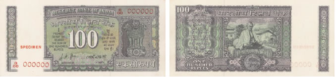 Mahatma Gandhi Centenary Issues – Rs. 100