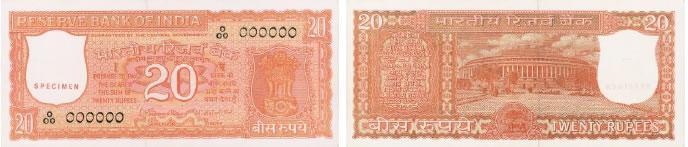 Rupees Twenty