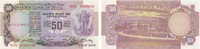 Rupees Fifty