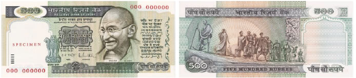 Rupees Five Hundred