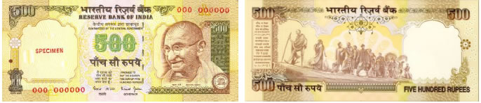 Rupees Five Hundred : Size 73 x 167 mm