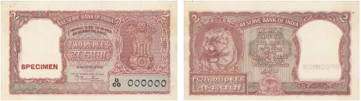 Republic of India - Rupees Two