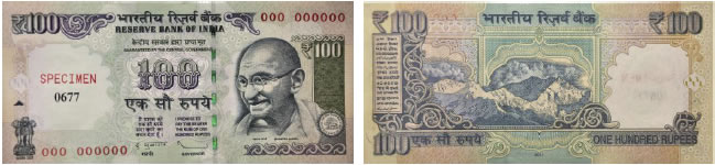 Rupees One Hundred with Rupee symbol (₹)