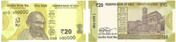 Rupees Twenty : Size 63 x 147 mm