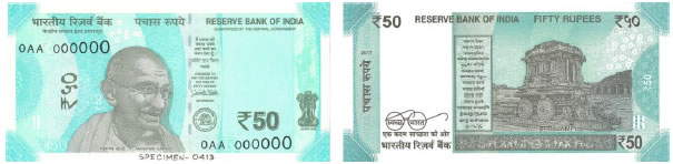 Rupees Fifty : Size 66 x 135 mm