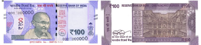 Rupees One Hundred : Size 66 x 142 mm