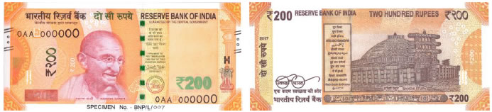 Rupees Two Hundred : Size 66 x 146 mm