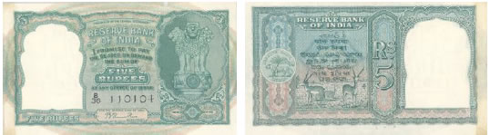 Republic of India - Rupees Five