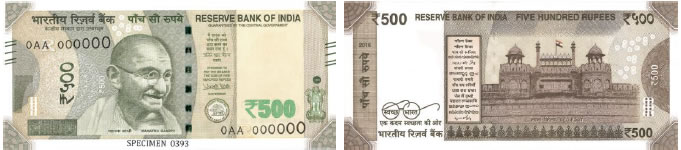 Rupees Five Hundred : Size 66 x 150 mm