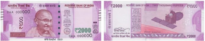 Rupees Two Thousand : Size 66 x 166 mm