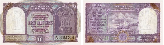 Republic of India - Rupees Ten