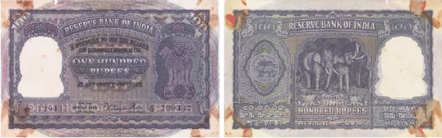 Republic of India - Rupees Hundred