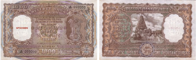 Rupees One Thousand - Tanjore Temple