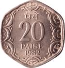 Twenty Paise Reverse