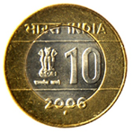 Ten Rupees Obverse