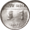 Rupee One